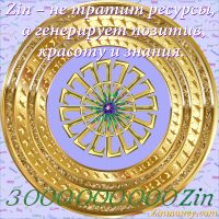 zingi gallery галерея pictures Zin, Zinmoney, Zinkod, Zingi, QRmodern