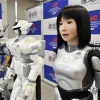 zingi gallery галерея pictures робот, наука, технологии