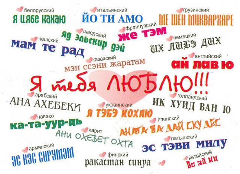Image to the word Правило,  Pictures gallery of Zinkod, правило,интересно,язык,обучение,лингвистика,, Построение предложений на языке Zingi  Построение предложений в любом языке является основой как письменной, так и разговорной речи В разных языках принят разный порядок построения предложений