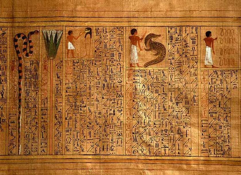 Image to the word язык,  Pictures gallery of Zinkod, язык,  общение, творчество, Язык – самая распространенная форма общения на земле среди человечества Языковой барьер издавна мешал человеческому прогрессу, пожалуй, самый общеизвестный пример это легенда о Вавилонской башне